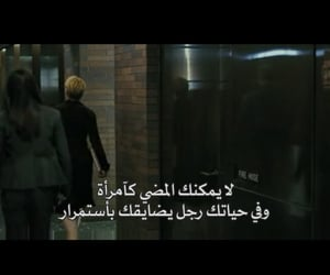 Action, movie, and أجنبيه image