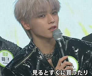 lq, low quality, and taeyong image