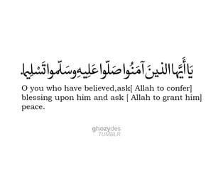 لا اله الا الله, اللهم صل على محمد, and استغفر الله واتوب اليه image