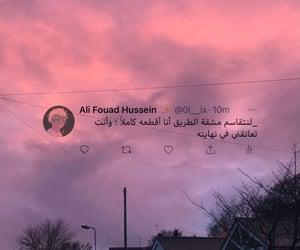 ♥, حُبْ, and follow4followback image