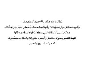 ﻋﺮﺑﻲ and امل image