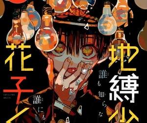 anime, cover, and manga image