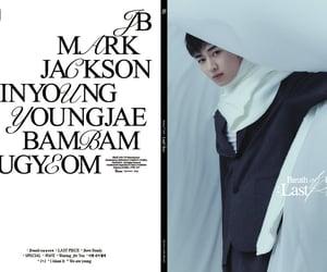 kpop, bambam, and jyp entertainment image