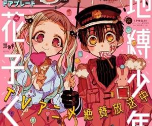 hanako, anime, and yugi amane image