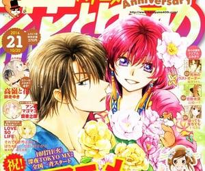anime, magazine, and hak image
