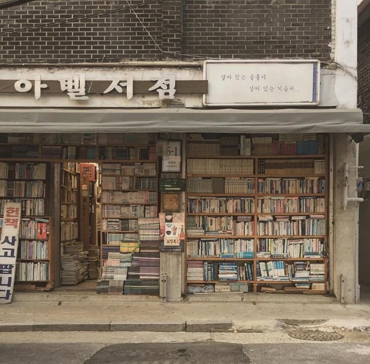 aesthetic, book, and korea image