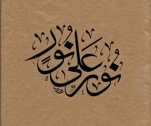 arabic, خط عربي, and مقتبس image