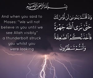 dark sky, quran, and quran quotes image