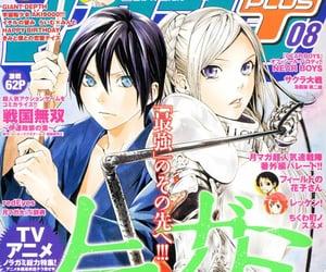 magazine, manga, and yato image