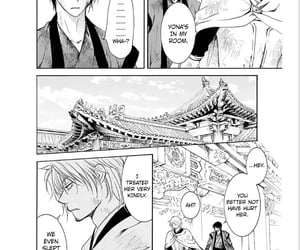 manga, hak, and akatsuki no yona image