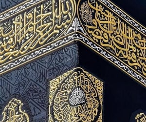 allah, islam, and religion image