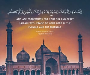 allah, faith, and islam image