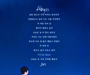 abyss, blue, and Lyrics image