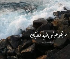 ﺑﺤﺮ, خطً, and سماء image
