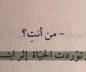 Image by ~ منــــال ~ مصممــة ~