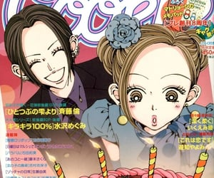 Nana and nana osaki image