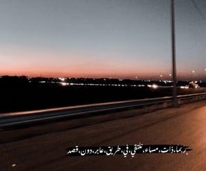 ﺭﻣﺰﻳﺎﺕ, مساء, and شارع image