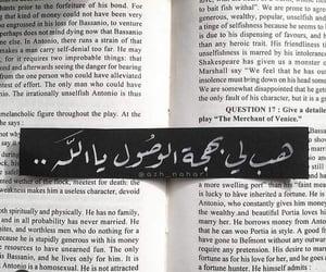 arabic, ﻋﺮﺑﻲ, and اقتباسات بالعربي image