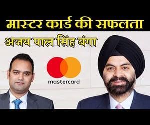 biography, mastercard, and video image