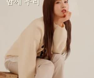 k-pop, u&me, and sunnymonica image