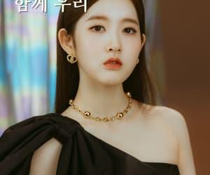 article, loonatiz entertainment, and k-pop image