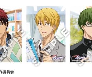 anime, kise ryota, and anime boys image