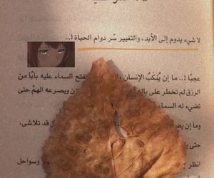 ☹, book, and كتّاب image