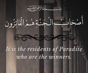 aesthetic, arabic calligraphy, and paradise image