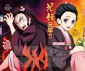 anime, kimetsu no yaiba, and nezuko image