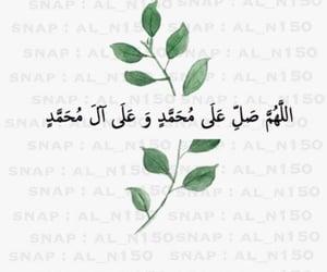 allah, beautiful, and muslim image