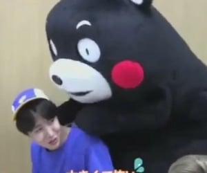 jhope, hoseok, and bear image