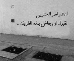 Image by ▪غـديـر▪