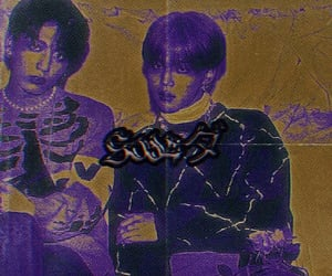 aesthetic, jungkook, and archive image