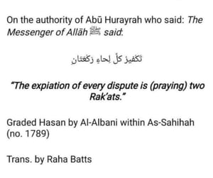 sunnah, islamic, and muslim image