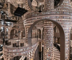 Shanghai Central Library