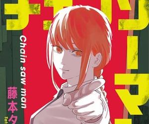 manga and makima image