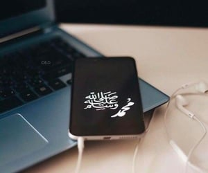 islamic, hazrat muhammad s.a.w.w, and iphone image