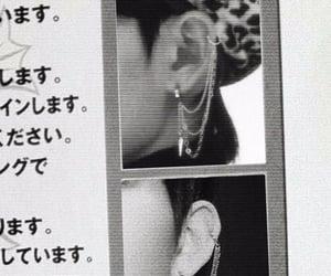 eboy, piercing, and kpop boy image