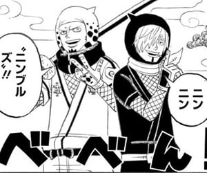 Law, sanji, and one piece party image