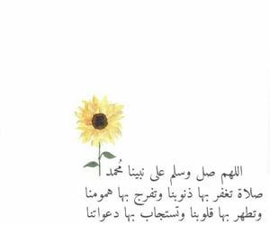 beautiful, islam, and muslim image