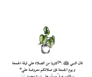 allah, islamic quotes, and beautiful image
