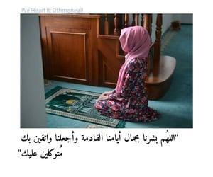 allah, islamic, and muslim image