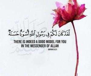 islam, muslim, and reminder image