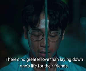 Korean Drama, movie, and quote image