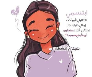 اقتباسات كتب, كتابات بالعربي, and كلماتي image