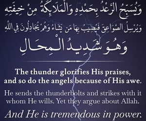 arabic calligraphy, power, and thunderstorm image