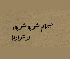2020, حُبْ, and كلمات image
