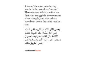 quotes, arabic quotes, and quote image