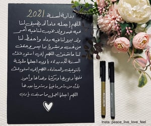happy new year, quote, and happy year image