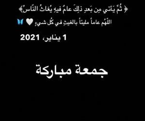 يارب  and 🙏 image